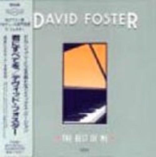 【中古】ベスト・オブ・ミー/君にすべてを/デイヴィッド・フォスター