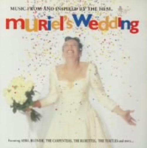 【中古】「ミュリエルの結婚」サウンドトラック/サントラ
