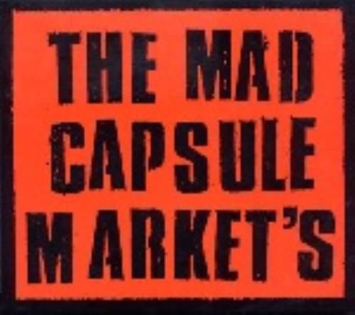 【中古】THE MAD CAPSULE MARKET'S/THE MAD CAPSULE MARKETS