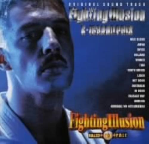 【中古】Fighting Illusion K−1 GRAND PRIX オリジナル・サウンドトラック/ゲームミュージック