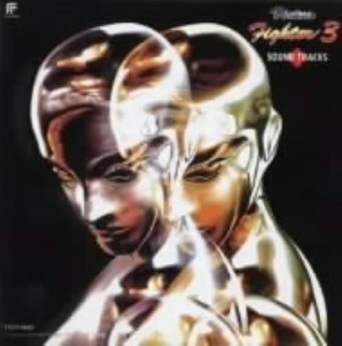 【中古】「バーチャファイター3」サウンド・トラックス/ゲームミュージック