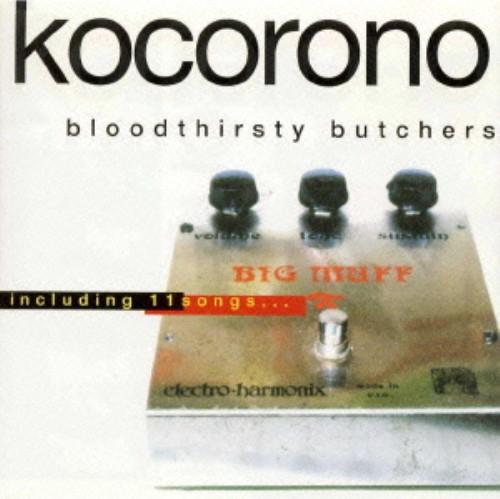 【中古】KOCORONO/bloodthirsty butchers