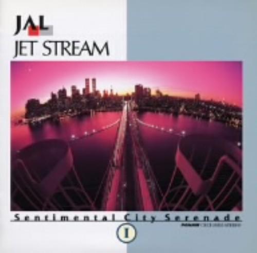 【中古】JAL JET STREAM〜センチメンタル・シティロマンスI/ジェット・ストリーム・オーケストラ