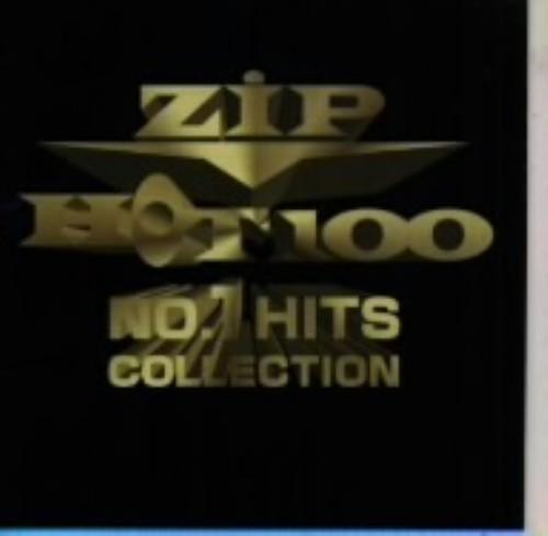 【中古】ZIP HOT 100 No.1 HITS COLLECTION/オムニバス