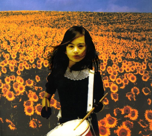 【中古】BOLERO/Mr.Children