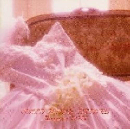 【中古】Reception BGM 結婚式 この曲がピッタリ!〈Sweet Honey Bridal〉/BGM集