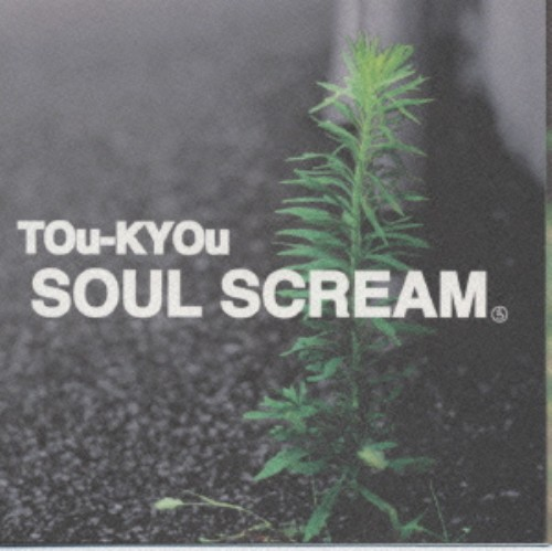 【中古】TOu−KYOu/SOUL SCREAM