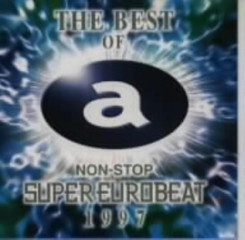 【中古】ザ・ベスト・オブ・ノンストップ・スーパー・ユーロビート 1997/オムニバス