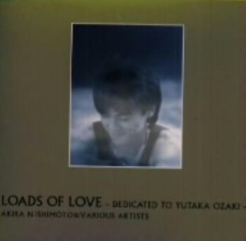【中古】LOADS OF LOVE−尾崎豊に捧ぐ−/インストゥルメンタル