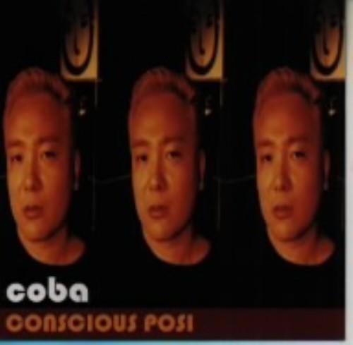 【中古】CONSCIOUS POSI/coba