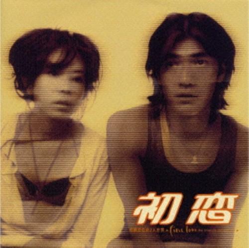 【中古】初恋 オリジナル・サウンドトラック/サントラ