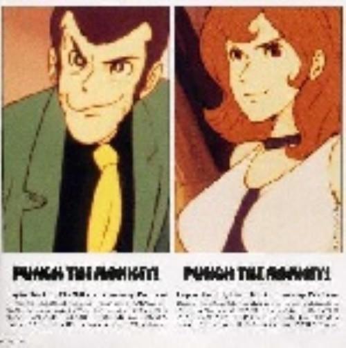 【中古】PUNCH THE MONKEY!Lupin the 3rd;The 30th Anniversar/オムニバス