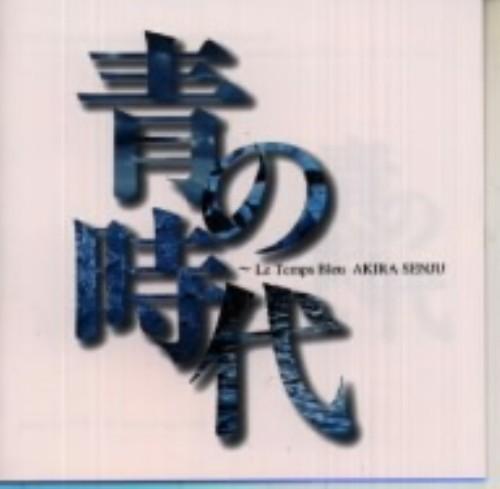 【中古】青の時代/TVサントラ