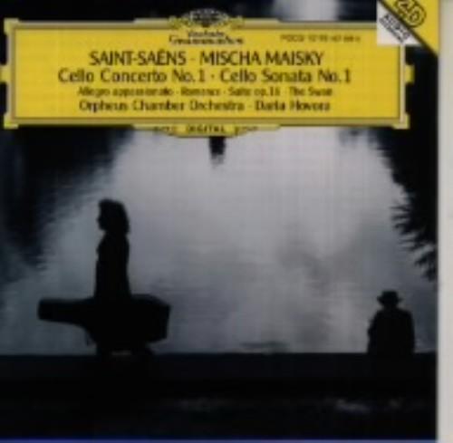 【中古】サン=サーンス:チェロ協奏曲第1番/マイスキー
