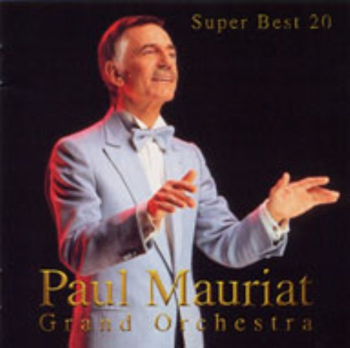 【中古】スーパー・ベスト20/ポール・モーリア・オーケストラ