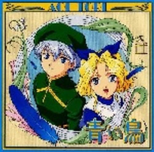 【中古】サクラ大戦2 ドラマCDシリーズ ラジオドラマ 青い鳥/ゲームミュージック