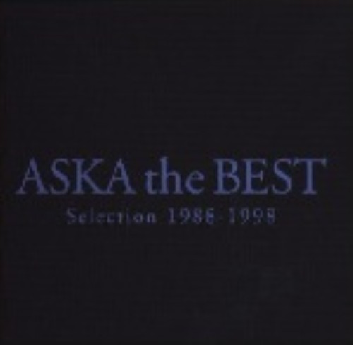 【中古】ASKA the BEST Selection 1988−1998/ASKA