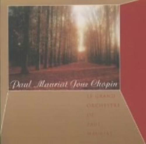 【中古】華麗なるショパンの世界/ポール・モーリア