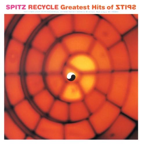 【中古】RECYCLE〜Greatest Hits of SPITZ/スピッツ