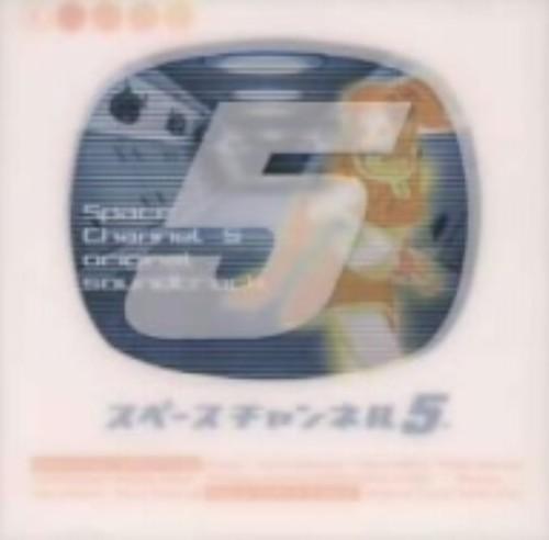 【中古】スペースチャンネル5 オリジナルサウンドトラック/ゲームミュージック