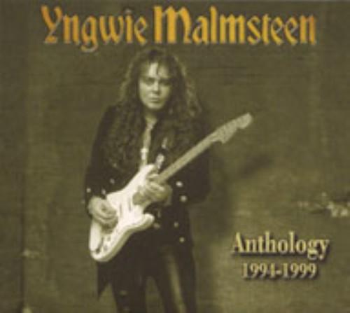 【中古】アンソロジー 1994−1999/イングヴェイ・マルムスティーン