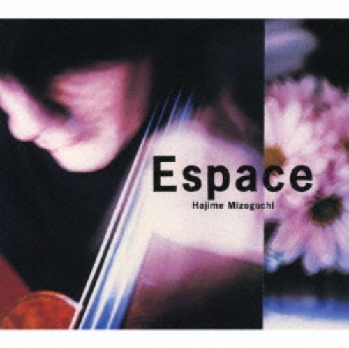 【中古】Espace〜溝口肇 best/溝口肇