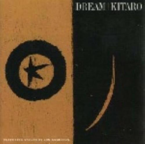 【中古】DREAM/喜多郎
