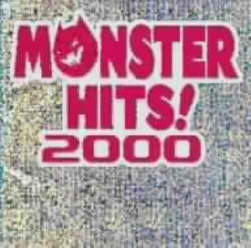 【中古】モンスター・ヒッツ!2000/オムニバス