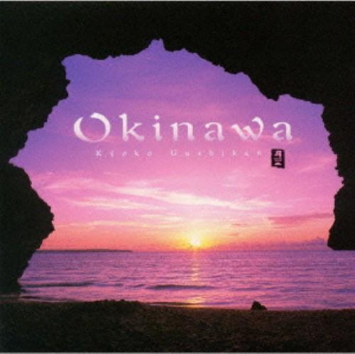 【中古】Okinawa/具志堅京子