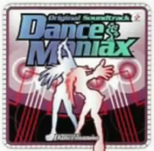 【中古】ダンスマニアックス・オリジナル・サウンドトラック/ゲームミュージック