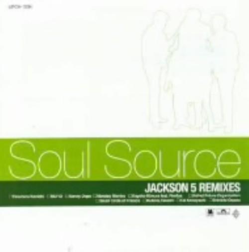 【中古】SOUL SOURCE−JACKSON 5 REMIXES/オムニバス