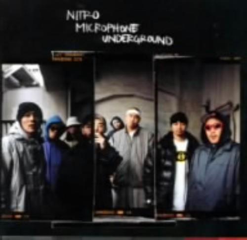 【中古】NITRO MICROPHONE UNDERGROUND/NITRO MICROPHONE UNDERGROUND