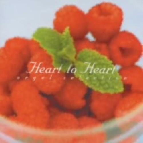 【中古】Heart to Heart オルゴールセレクション/オルゴール