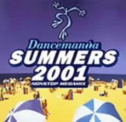 【中古】ダンスマニア・サマーズ2001/オムニバス