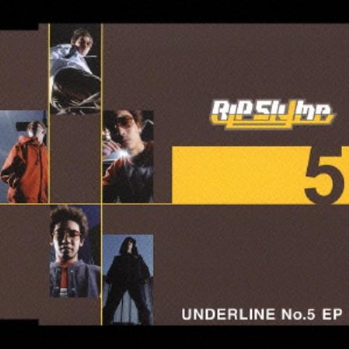 【中古】UNDERLINE No.5 EP/RIP SLYME
