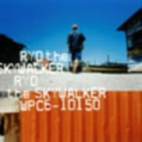 【中古】RYO the SKYWALKER/RYO the SKYWALKER