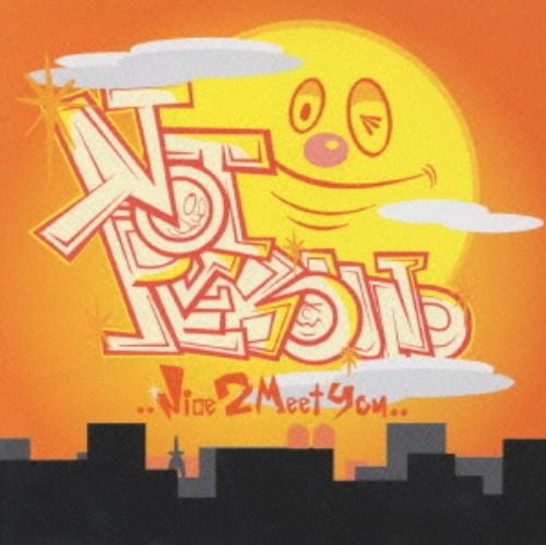 【中古】NICE TO MEET YOU/NOT REBOUND
