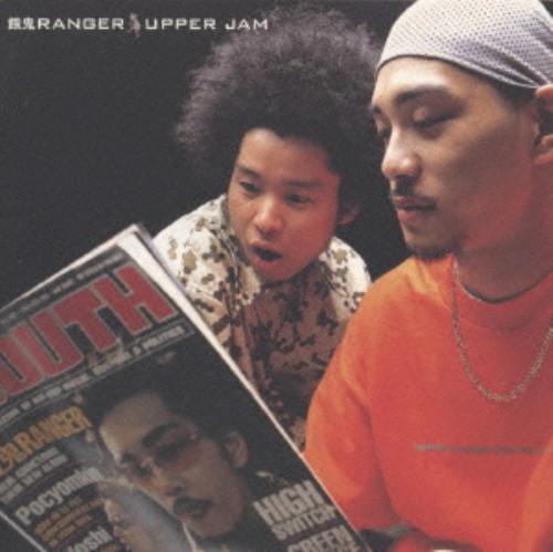 【中古】UPPER JAM/餓鬼レンジャー
