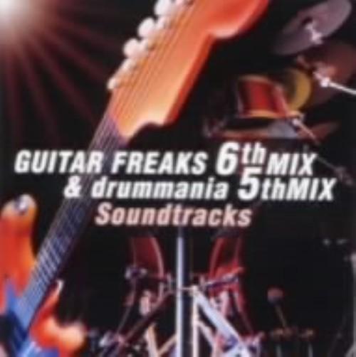 【中古】GUITAR FREAKS 6th MIX & drummania 5th MIX soudtracks/ゲームミュージック