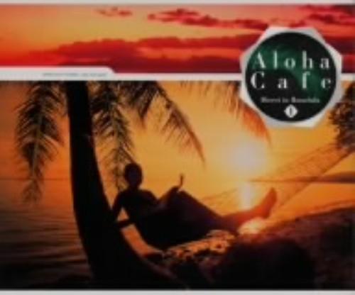 【中古】ALOHA CAFE DIRECT TO HONOLULU 1/オムニバス