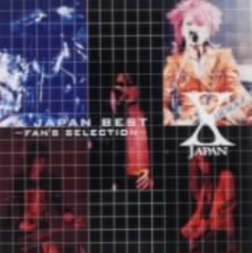 【中古】X JAPAN BEST〜FAN'S SELECTION〜/X JAPAN