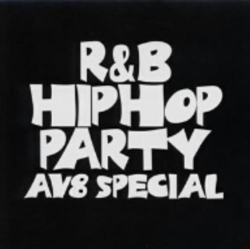 【中古】スーパー・ダンス・フリーク VOL.90〜R&B/ヒップホップ・パーティー AV8 スペシャル〜/オムニバス