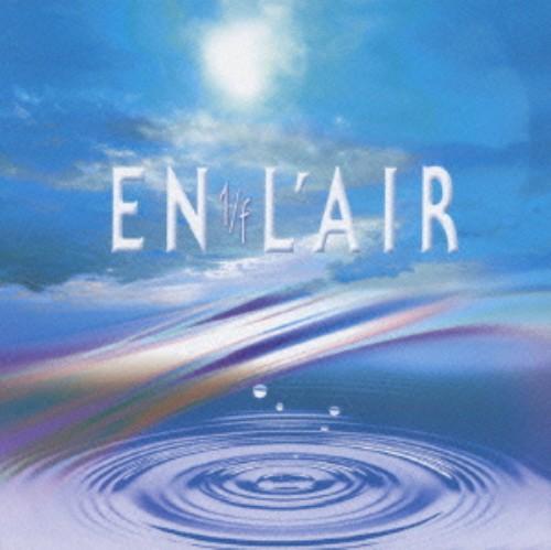 【中古】神秘のオルゴール ORPHEUS50弁型「ENL'AIR1/fのゆらぎ」シリーズ 井上陽水作品集/オルゴール
