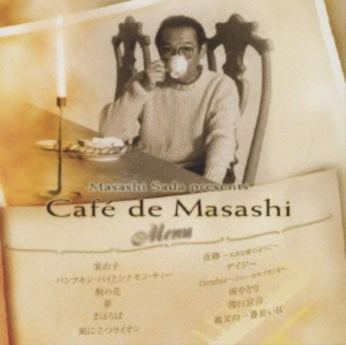 【中古】Cafe de Masashi/オムニバス