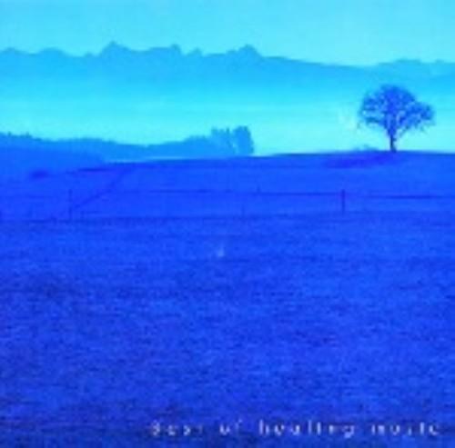 【中古】<NEW BEST ONE>ベスト・オブ・ヒーリング・ミュージック/BGM集
