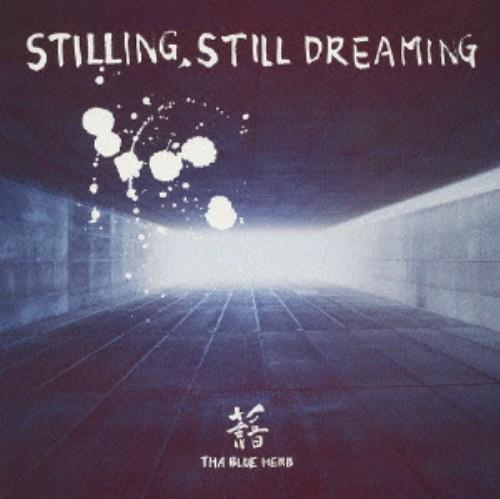 【中古】STILLING STILL DREAMING/THA BLUE HERB