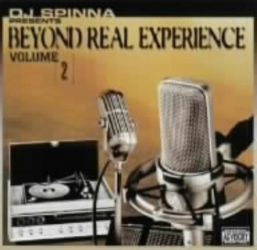 【中古】The Beyond Real Experience 2/オムニバス