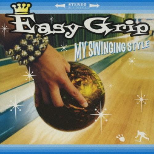 【中古】MY SWINGING STYLE/EASY GRIP