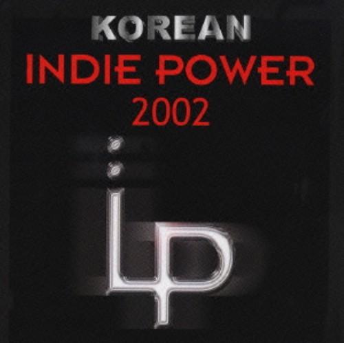 【中古】コリアン・インディ・パワー2002/オムニバス
