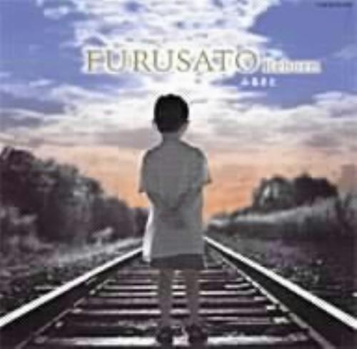 【中古】FURUSATO reborn 〜ふるさと〜/オムニバス